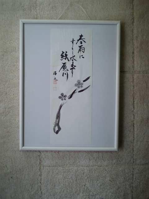 狩野松栄の画像 p1_27