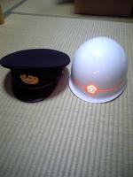 消防帽子とヘルメット
