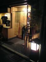 夜の京都屋さん
