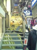 詩の小路階段